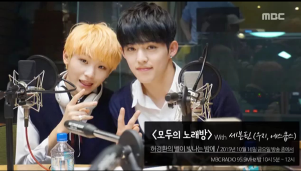 scoups_woozi_02.png