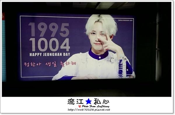 liuchiang20170921_01.jpg