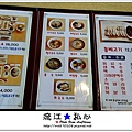 liuchiang20170924_18.jpg