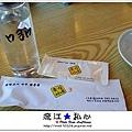 liuchiang20170924_19.jpg