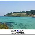 liuchiang20170924_26.jpg