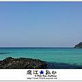 liuchiang20170924_27.jpg