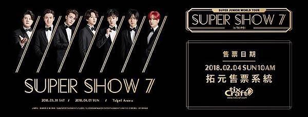 supershow7_tw_01.jpg