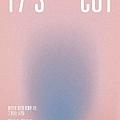 17s_cut_02.jpg
