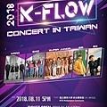 k_flow_taiwan_01.jpg