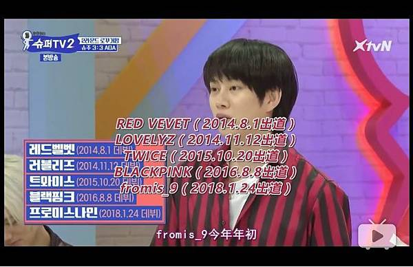 super_tv_2_ep1_10.jpg