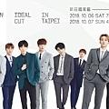 2018_ideal_cut_taipei_01.jpg