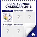 super junior_calendar_2018.jpg