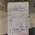 liuchiang20190309_70.jpg