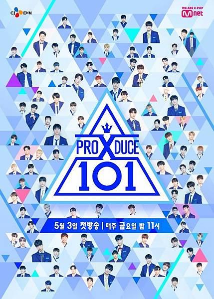 produc_x_101_ep01_01.jpg