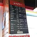 liuchiang20190831_36.jpg