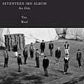 4_real_seventeen.jpg