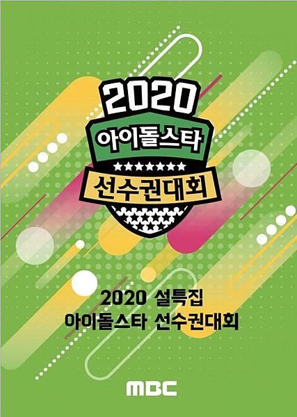 20200122_ENstar sport.jpg
