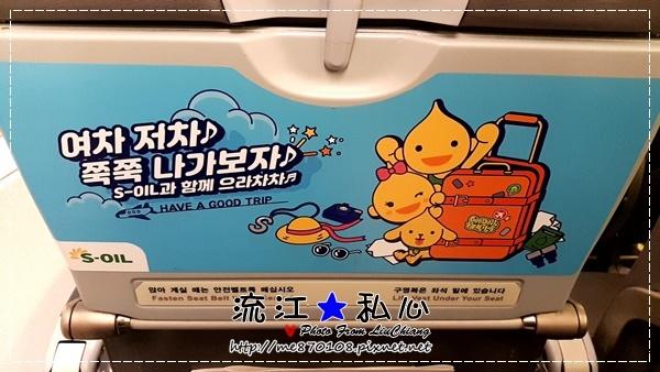 liuchiang20200208_04.jpg
