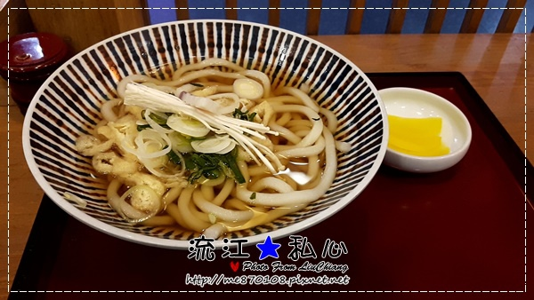 liuchiang20200208_09.jpg