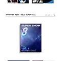super_show_8_dvd.jpg