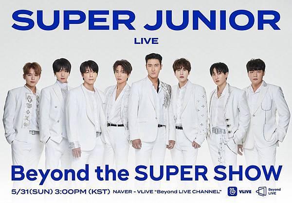 beyond the super show.jpg