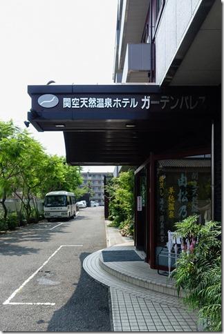 Japan 20150730 (8)