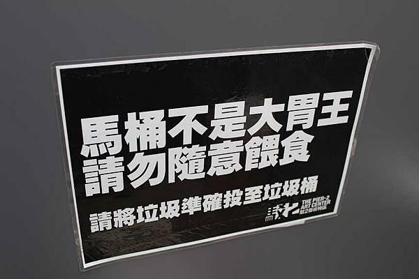 100,12,18【高雄】駁二藝術特區|肉菌陽光約會085