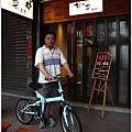 新北板橋-旬采壽司-2012,06,03-29