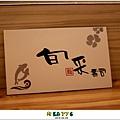 新北板橋-旬采壽司-2012,06,03-32