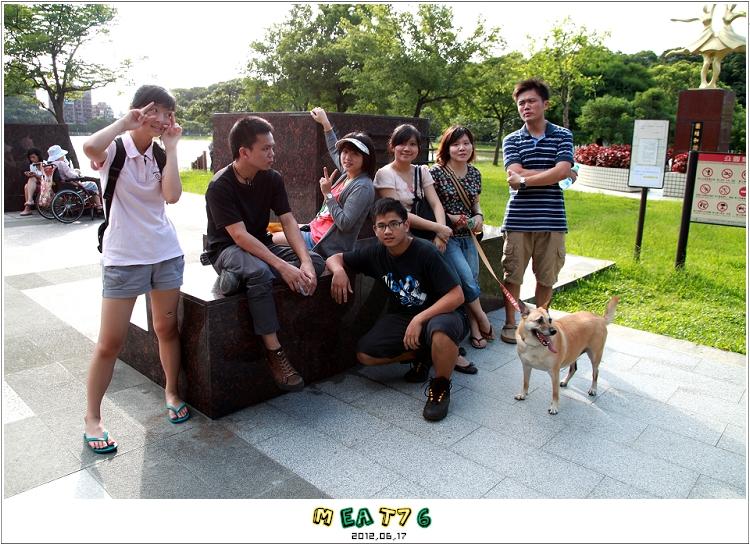 【HAVEFUN】碧湖公園|台北內湖 - 親福會我愛阿嬤101-06月聚05