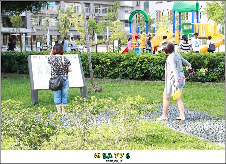 【HAVEFUN】碧湖公園|台北內湖 - 親福會我愛阿嬤101-06月聚07