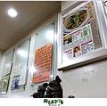米特,味玩待敘部落格© MEAT76|2012【大陳記麵店】台北內湖|737巷好難吃到的麵,條條都好吃!003