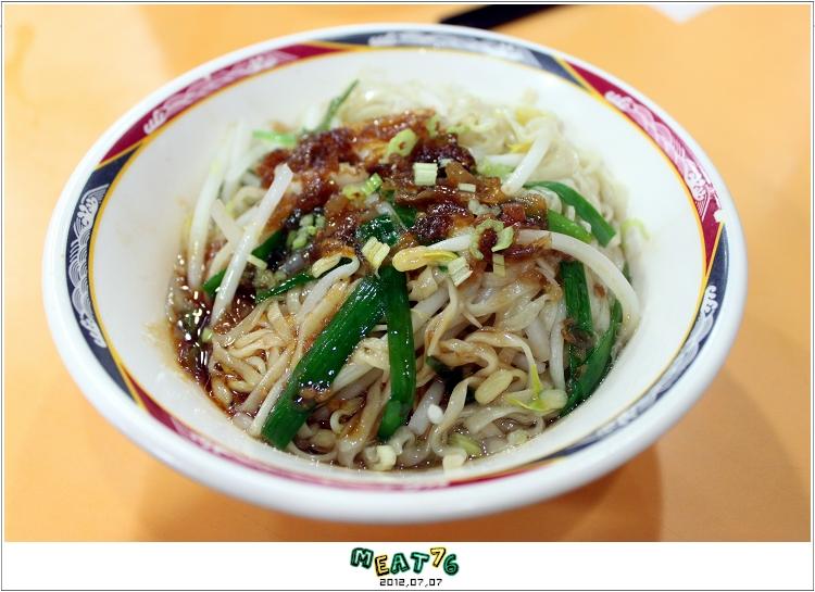 【大陳記麵店】台北內湖|737巷好難吃到的麵,條條都好吃!11