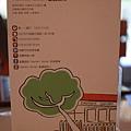 101,06,17【象園咖啡】台北內湖|親福會我愛阿嬤101-06月聚005