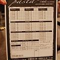 101,07,14【i.pasta.kitchen】台北內湖|210高層假日午餐小聚會009
