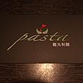 101,07,14【i.pasta.kitchen】台北內湖|210高層假日午餐小聚會027