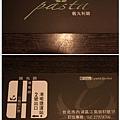 bloguse -101,07,14【i.pasta.kitchen】台北內湖|210高層假日午餐小聚會26