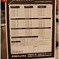 bloguse -101,07,14【i.pasta.kitchen】台北內湖|210高層假日午餐小聚會07