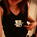 101,06,09【宜蘭】寬竮極致Villa|龍之社員工旅遊Day1- 員工嗨翻趴體053