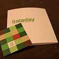 101,07,18 【Saladay】台北大安|敦南誠品密會榆庭021