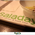 BLOGUSE【Saladay】台北大安|菜菜的繽紛世界,輕食漫談空間011