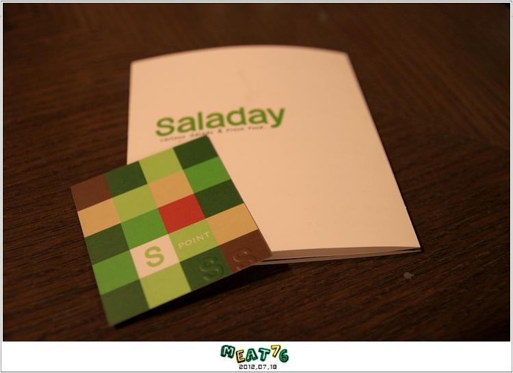 BLOGUSE【Saladay】台北大安|菜菜的繽紛世界,輕食漫談空間013