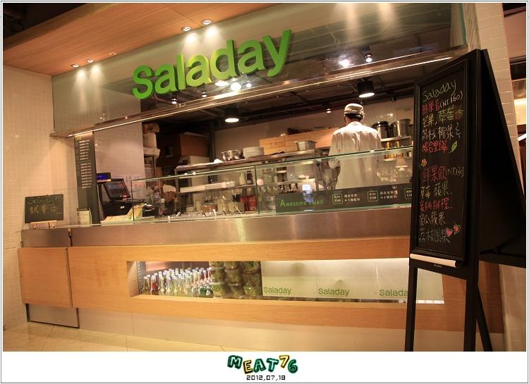 BLOGUSE【Saladay】台北大安|菜菜的繽紛世界,輕食漫談空間014