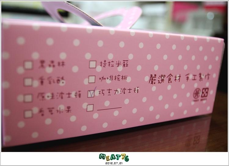 【觀音愛心家園烘焙坊】桃園觀音03