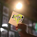 2012-08-2【西門町】電影分享017