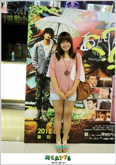 2012-08-2【西門町】電影分享001