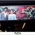 2012-08-2【西門町】電影分享002