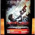 2012-08-2【西門町】電影分享007