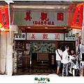 2012-08-2【西門町】電影分享010