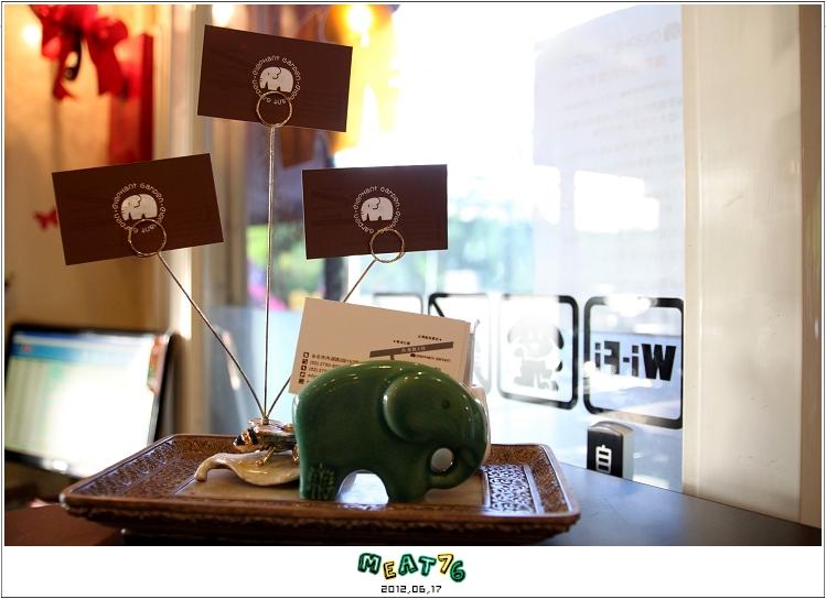 2012,06,17【象園咖啡 Elephant Garden】台北內湖-食記-001