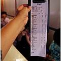 2012,06,17【象園咖啡 Elephant Garden】台北內湖-食記-037