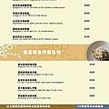 2012,06,17【象園咖啡 Elephant Garden】台北內湖-食記-045