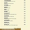 2012,06,17【象園咖啡 Elephant Garden】台北內湖-食記-046
