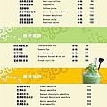 2012,06,17【象園咖啡 Elephant Garden】台北內湖-食記-042